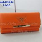 กระเป๋าสตางค์  Prada  ขนาด  3.5x7.5  นิ้ว   สีส้ม