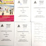 ►อ.อรรณพ◄ TU 314U หนังสือกวดวิชา อ.อรรณพ Set ตะลุยโจทย์คณิตศาสตร์สอบเข้าม.4 + ชีทข้อสอบจับเวลา 4 ชุด + เอกสารเสริมที่เรียนในคอร์สเรียนอีก 2 ชุด - ในหนังสือมีสรุปเนื้อหาก่อนเข้าห้องสอบสั้นๆกระชับ เน้นฝึกทำโจทย์ทั้งเล่ม จดครบเกือบทั้งเล่ม จดละเอียดมากด้วยดิ