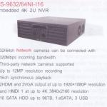 DS-963264NI-I16