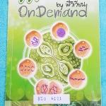 ►ออนดีมานด์◄ BIO 6121 หนังสือเรียนชีววิทยา การแบ่งเซลล์ (ไมโตซิสและไมโอซิส) จดครบ จดสีสัน ลายมือสวย หนังสือบางไม่หนา