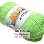 ไหมพรม Milk Soly4ply สีพื้น รหัสสี 2308 สีเขียวพาสเทล