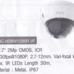 HAC-HDBW1200R-VF