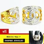 INSPIRE JEWELRY แหวนเพชรสวิส Size 7 ฝังล็อค งานจิวเวลลี่ ตัวเรือนขึ้นด้วยทองเหลืองนอก ชุบทองแท้ 100% 24K พร้อมถุงกำมะหย่ี่