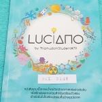 ►สอบเข้าม.4◄ SCI 5218 Luciano หนังสือรวมเนื้อหาและโจทย์วิชาวิทยาศาสตร์อย่างเข้มข้น มีสรุปเนื้อหาสำคัญวิชาวิทยาศาสตร์ ชีววิทยา ฟิสิกส์ เคมี วิทย์กายภาพ เพื่อเตรียมตัวสอบเข้า ม.4 จัดทำโดยรุ่นพี่ ร.ร.เตรียมอุดมศึกษา หนังสือใหม่เอี่ยม ไม่มีรอยเขียน มีสรุปเนื้