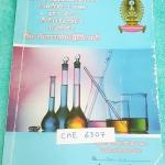 ►หนังสือเตรียมอุดม◄ CHE 6307 หนังสือเรียน วิชาเคมี 3 เล่ม 2 ระดับชั้น ม.5 อัตราการเกิดปฎิกิริยาเคมี จดครบเกือบทุกหน้า จดละเอียด ด้านหลังมีเฉลยตัวอย่างข้อสอบ
