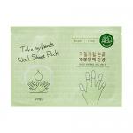 Preorder Apieu Take My Hand sheet packs four days [avocados] [어퓨] 테이크 마이 핸드 네일 시트 팩 [아보카도]판매가격1,000 원won