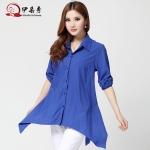 เสื้อเชิ้ตไซส์ใหญ่ สีน้ำเงิน/สีดำ ชายเสื้อด้านข้างแหลม (XL,2XL,3XL)