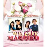 Pre Order / OST - We Got Married