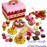 strawberry chocolate party set หูหิ้ว
