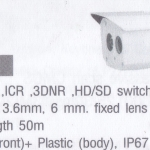 HAC-HFW2120B