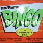 บิงโก bingo