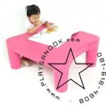 PPT-005 โต๊ะสี่เหลี่ยมใหญ่ (ขาสั้น) โต๊ะญี่ปุ่น เฉพาะโต๊ะ(ต่อ1ชิ้น)