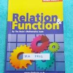 ►The Brain◄ MA FR02 หนังสือกวดวิชา คณิตศาสตร์ ม.4 ความสัมพันธ์ และฟังก์ชั่น มีสรุปเนื้อหา สูตรสำคัญ ก่อนตะลุยทำโจทย์แบบฝึกหัด มีข้อควรรู้ ข้อควรระวัง เทคนิคลัดเยอะมาก จดเกินครี่งเล่ม จดละเอียด โจทย์ Assignment มีเฉลยละเอียดและวิธีทำละเอียด