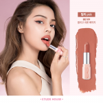 (พร้อมส่ง) Etude House Dear My Blooming Lips-Talk - Chiffon 쉬폰 BE109