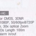 SD6C230I-HC