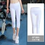 กางเกงออกกำลังกายขาสี่ส่วน สีขาว/สีดำ/สีเทา (L,XL,2XL,3XL,4XL) ZY7938