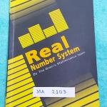 ►The Brain◄ MA 2103 หนังสือกวดวิชา คณิตศาสตร์ ม.4 ระบบจำนวนจริง มีสรุปเนื้อหา สูตรสำคัญ ก่อนตะลุยทำโจทย์แบบฝึกหัด มีข้อควรรู้ ข้อควรระวัง เทคนิคลัดเยอะมาก จดครบเกือบทั้งเล่ม จดละเอียด โจทย์ Assignment มีเฉลยละเอียดและวิธีทำละเอียด