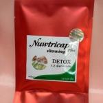 NUWTRICAP DETOX ช่วยขับถ่าย ดีท็อกซ์ขับเมือกไขมัน(สมาชิกVIP ราคา 120 .-)