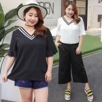 เสื้อชีฟองไซส์ใหญ่ คอวี แขนกระดิ่ง สีดำ/สีขาว (XL,2XL,3XL,4XL)