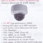 DS-2CE56F7T-VPIT3Z AVPIT3Z