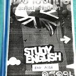 ►หนังสือกวดวิชาประถม◄ ENG A126 ภาษาอังกฤษ ครูจูน ร.ร.บ้านคำนวณ ป.4 เทอม 2 สรุปแกรมม่า หลักไวยากรณ์อย่างละเอียด มี Exercise แบบฝึกหัดประจำบท ตัวอักษรในหนังสือใช้ Font ตัวใหญ๋ ทำให้อ่านง่าย โจทย์แบบฝึกหัดมีจดเฉลยครบเกือบทั้งเล่ม จดละเอียดมาก ลายมือจดอ่านง่า
