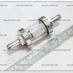 กรองเบนซินแก้ว (Clear Fuel Filter)