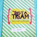 ►สอบเข้าเตรียมอุดม◄ TU 9483 Instatriam หนังสือรวบรวมโจทย์วิชาภาษาไทยและวิชาภาษาอังกฤษ โดยนักเรียนโรงเรียนเตรียมอุดมศึกษา มีสรุปเนื้อหา โจทย์แบบฝึกหัด พร้อมอธิบายเฉลยอย่างละเอียด มีเทคนิคการทำข้อสอบ มีวิธีเดาคำศัพท์ภาษาอังกฤษ #มีเน้นจุดที่ออกสอบทุกๆปี มีเข