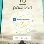 ►รุ่นพี่เตรียมอุดม◄ TU 6747 TU Passport หนังสือสรุปเนื้อหาวิชาภาษาไทย วิชาภาษาอังกฤษ วิชาสังคมศึกษา ระดับชั้น ม.ต้น เพื่อเตรียมตัวสอบเข้า ม.4 จัดทำโดยรุ่นพี่เตรียมอุดม ด้านหลังมีแบบทดสอบครบทุกวิชา มีเฉลย + เฉลยละเอียดครบทุกข้อ มีสอดแทรกมี Tips และเทคนิคลั