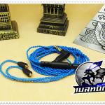 สายหูฟังเกรดพรีเมี่ยม Plug Shure (MMCX) (ฟ้า)