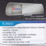 DTTCM031