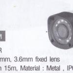 HAC-HFW100RM