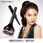Tonymoly baek jel eyeliner