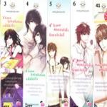 [Bookmark] Love