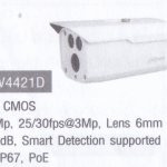 IPC-HFW44221D