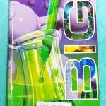 ►อ.บิ๊ก◄ BIG 8239 เคมี ม.ปลาย พันธะ ของแข็ง ของเหลว แก๊ส จดครบเกือบทั้งเล่ม มีจดเนื้อหาแทรกเพิ่มเติม จดปากกาสีและดินสอ จดเป็นระเบียบ ด้านหลังมีเฉลย เล่มหนาใหญ่มาก
