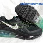 รองเท้าไนกี้ แอร์แม็กซ์  Nike Air Mex 2014 size 37-45