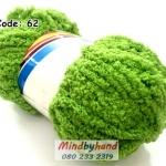 ไหมขนแกะสัมผัสนุ่ม รหัสสี 62 สีเขียว