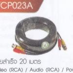 WCP023A
