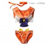กรี๊ด ชุดชั้นในเซเลอร์มูน สีส้มแบรนด์ดังจากญี่ปุ่น เซ็กซี่น่ารักแอ๊บเบ๊ว