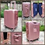 กระเป๋าเดินทางล้อลาก แบรนด์ Rimowa New (ส่งฟรีพัสดุ / ems. คิดค่าส่งตามขนาด)