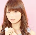 [CD+DVD+Novel] Mimori Suzuko : Aitaiyo. . . Aitaiyo!
