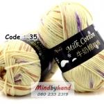 ไหมพรม Milk Cotton สีเหลือบ รหัสสี M35