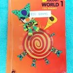 ►God of Biology◄ Bio 10092 ชีวะพี่บาส หนังสือเรียน Biology World 1