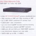 DS-7204 08HUHI-F1N