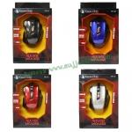 "USB Optical Mouse ""ThreeBoy"" (TB-715) Gaming"