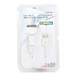 Cable USB ( 3 in 1 )