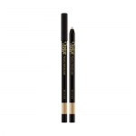 [Misha] closing cover pencil concealer [No. 23]