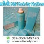 ศูนย์จำหน่าย Mist Meda by Medileen เป็นเซรั่มน้ำบำรุงผิว