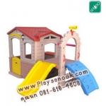 2SPT-1265B บ้านหรรษากระดานลื่น