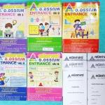 ►อ.อรรณพ◄ MA 192Q คณิตศาสตร์ คอร์ส Entrance ครบเซ็ท 5 เล่ม + ชีทเฉลย และชีท Guide Line ทำการบ้านคอร์ส Ent จดครบเกือบทั้งเล่มทุกเล่ม บางหน้ามีเว้นว่างไปบ้าง จดละเอียดมาก จดละเอียดด้วยปากกาสีและดินสอ ส่วนใหญ่ใช้ดินสอจด มีจดเทคนิคการทำโจทย์ หลักการดูโจทย์ จุ